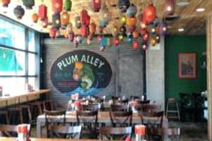 Plum Alley & Ski Utah Serve It Up Family Style thumbnail